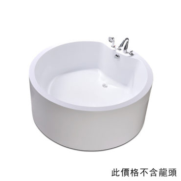 140cm圓形雙人浴缸簡約線條感雙層壓克力結構高效保溫,在家SPA專用高性價比 BA14E0