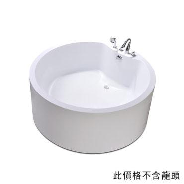 160cm圓形雙人浴缸簡約線條感雙層壓克力結構高效保溫,在家SPA專用高性價比 BA14G0
